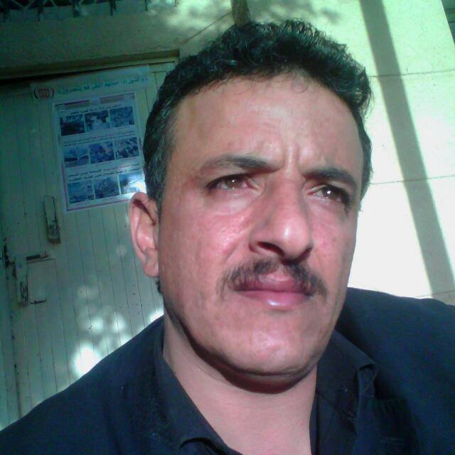 Last Call: The Life and Death of an Ambulance Driver in Yemen