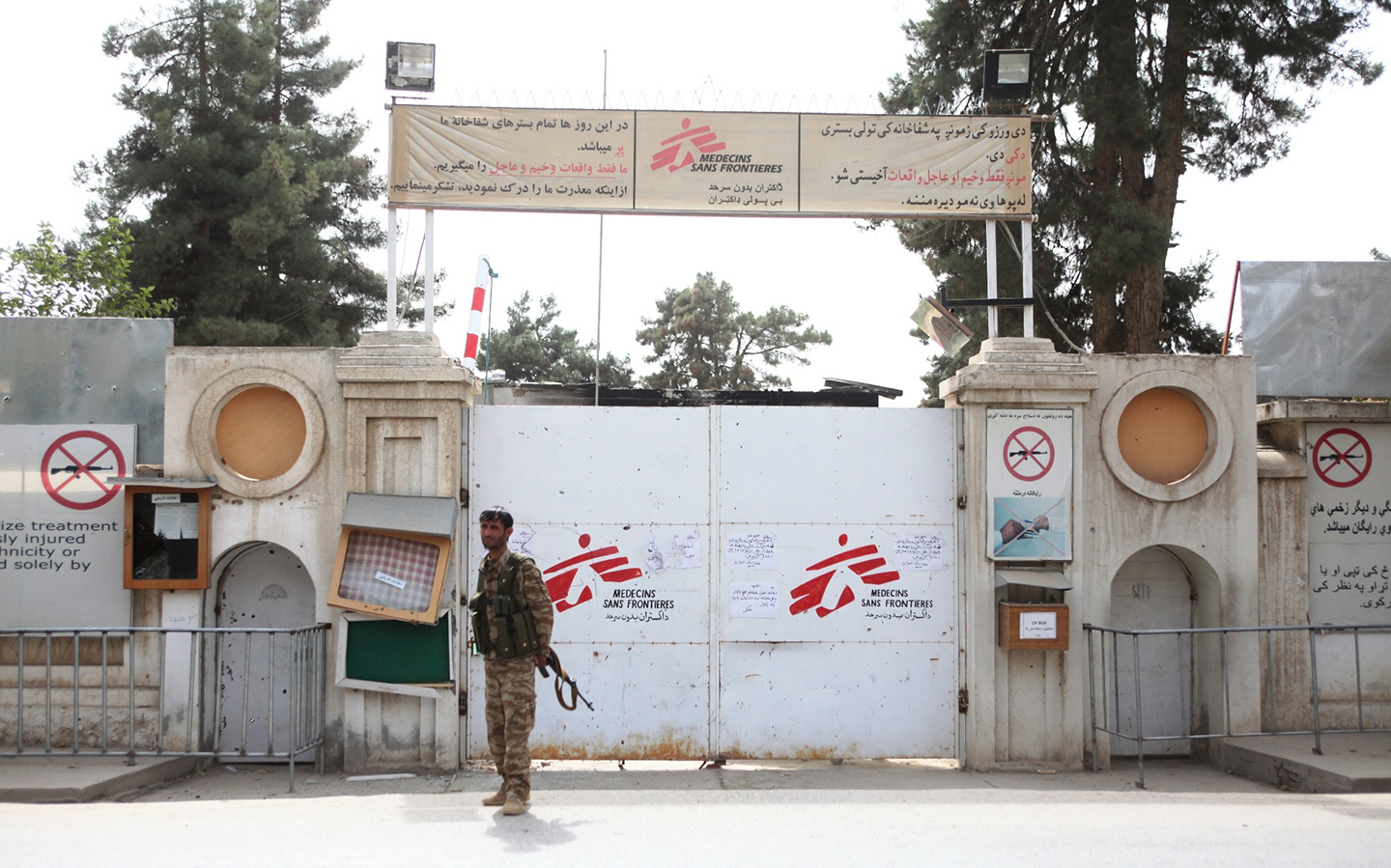 (151011) -- KUNDUZ, Oct. 11, 2015 (Xinhua) -- A policeman stands guard in front of Medecins Sans Frontieres (MSF) hospital destroyed by a U.S. airstrike in Kunduz city, capital of northern Kunduz province of Afghanistan, Oct. 11, 2015. The U.S. military, which allegedly carried out air strikes in support of the Afghan forces, inadvertently hit a hospital run by MSF last Saturday, killing 22, including 12 medical staff and injuring 37 others. (Xinhua/Omid) (Newscom TagID: xnaphotos565469.jpg) [Photo via Newscom]