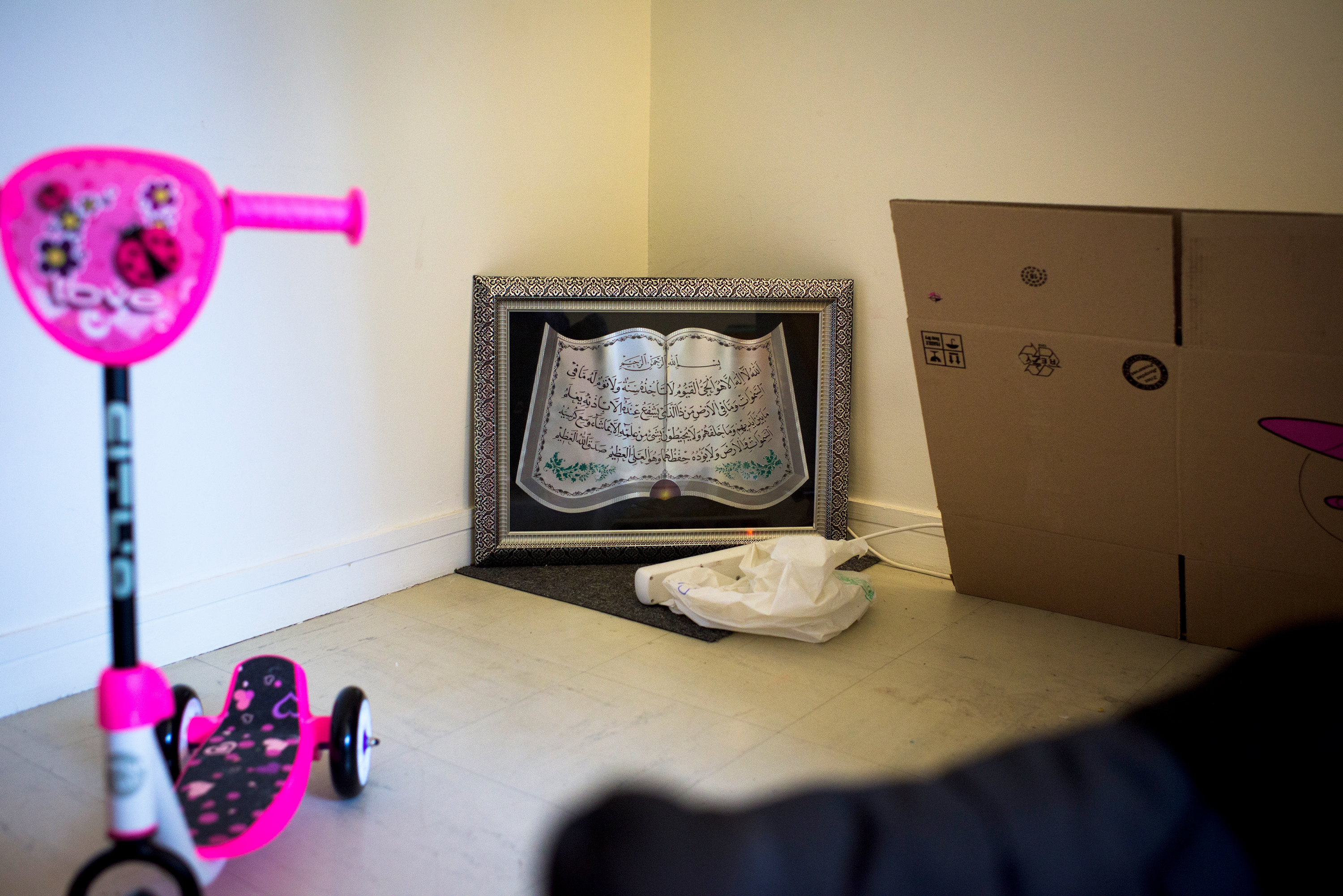 A framed verse of the Quran is seen at the home of the brother of Ismael Difallah on February 10, 2019 in Saint-Michel-sur-Orge, France. Difallah was helping his brother, Nasserdine Difallah move.(Pete Kiehart for The Intercept)